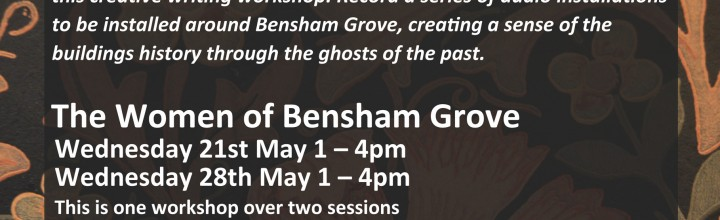Two FREE Workshops in Bensham