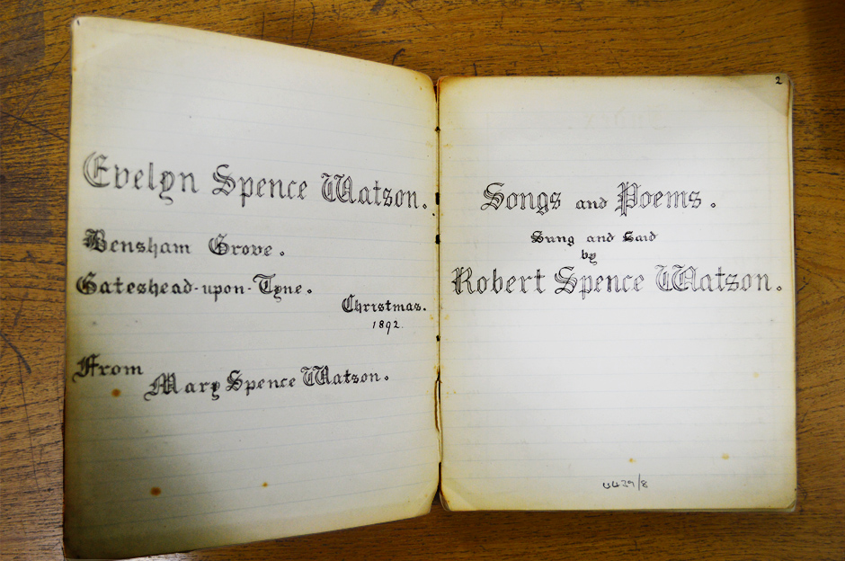 Inscription in songs and poem book
